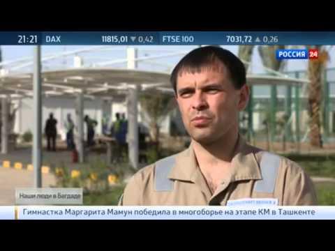 Gazprom Neft  Badra oil field Iraq (شركة كازبروم نفط بدرة)