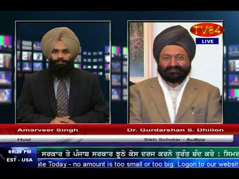 Treatment of Sikh Youth in Punjab (Dozens arrested in the name of Terrorism) - Dr.Gurdarshan Singh