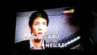 乃木坂46 音が出ないギター @ななせ〇