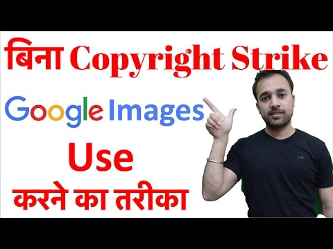 How to use Google images without copyright issue for YouTube video & thumbnail | Your SEO Guide