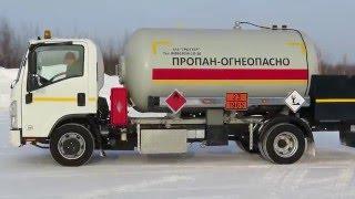 видео продажа сжиженного газа