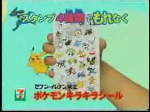 日本7-11-收集神奇寶貝篇