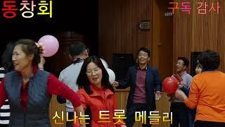 가수 정채라/ 무안 중학교 정기총회 및 체육대회 / 신…