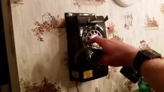 Rotary phone dialing a cell phone
