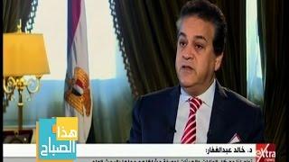 فيديو.. وزير التعليم العالى: القانون الجديد نقلة كبيرة للبحث العلمى