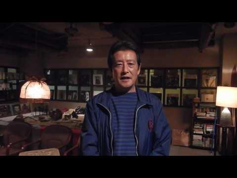 神田正輝さんの応援メッセージ