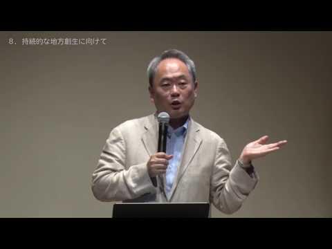 冨山和彦日本はローカル経済で甦る慶應MCCクロシング