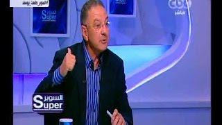 بالفيديو.. طلعت يوسف: قمت بتدريب جون أنطوي في تليفونات بني سويف | المصري اليوم