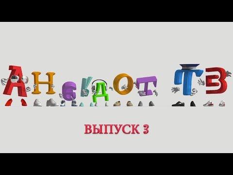 1+1 онлайн. Смотреть Канал 1+1 (Украина): прямая трансляция ТВ
