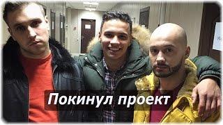 Дом-2 Последние Новости на 6 февраля Раньше Эфиров (6.02.2016)