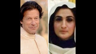 """After the news of captain's third marriage, on Twitter: """"Congratulations Imran Khan"""" a top trend."""