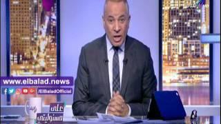 أحمد موسى: كل من يحرض على الدولة سأفضحه أمام الرأي العام «فيديو»