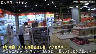 駅直結!最新トレンド・安価が売りの東大門ショッピングモール!