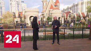 Собянин рассказал о Большом кольце метро и золотой осени - Россия 24
