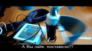 видео Купить анемометр цифровой