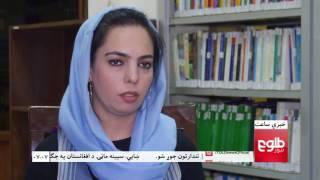 LEMAR News 09 August 2017 / د لمر خبرونه ۱۳۹۶ د زمری ۱۸