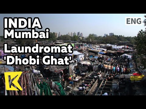 【K】India Travel-Mumbai[인도 여행-뭄바이]빨래터 '도비카트'/Dhobi Ghat/Laundromat/untouchable/Harijan/Caste/Wallah