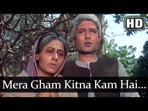 Mera Gham Kitna Kam Hai (HD) - Amrit Songs - Rajesh Khanna - Smita Patil - Bollywood Old Songs