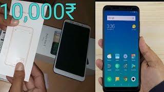 Best Budget MI Phone Xiaomi Redmi Note 5 Unboxing# Review