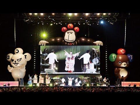 「ENEOS × DREAMS COME TRUE ドリカム30周年前夜祭 〜ENERGY for ALL〜」SPOT