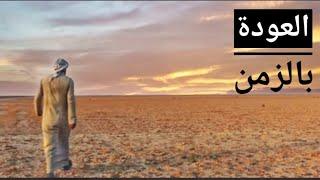 الأنتقام  فيلم عراقي