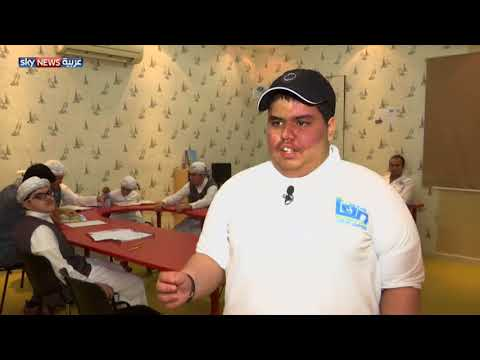 صاحب همة سعودي يعلم -مهارات الحياة-  - نشر قبل 7 ساعة