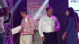 Iict भारतीय कालीन प्रौद्योगिकी संस्थान स्थापना दिवस