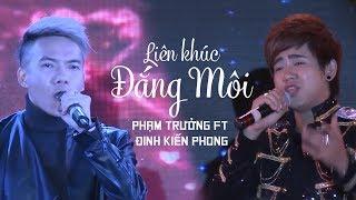 Liên Khúc Đắng Môi - Phạm Trưởng ft Đinh Kiến Phong (LiveShow Phạm Trưởng 2017 - Phần 12/21)