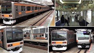 中央線 快速 209系1000番台 (209系同士& E233系 離合)