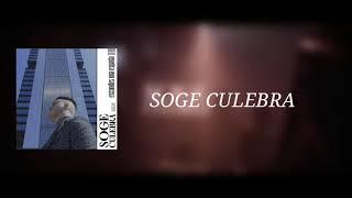 Soge Culebra - Escondes una espada ( LETRA Y AUDIO )