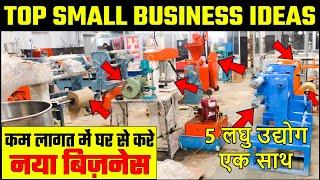 कम लागत में करे नया बिज़नेस | TOP SMALL BUSINESS IDEAS 2020 | Business Ideas 2020
