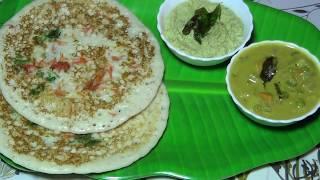 Set Dosa/Hotel Style Set Dosa/Soft , Tasty and Spongy set dosa recipe in Kannada
