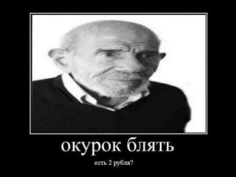 ТОП 10 ДЕМОТИВАТОРОВ, ИЗМЕНИВШИХ МОЕ СОЗНАНИЕ!!!
