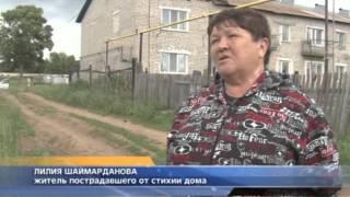 видео Старая Заокская школа получит новую крышу