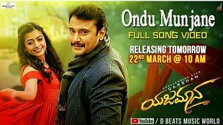 Ondu Munjane Full Video Song Releasing On Towmarow 10 AM Yajamana Kannada Film Darshan Rashmika