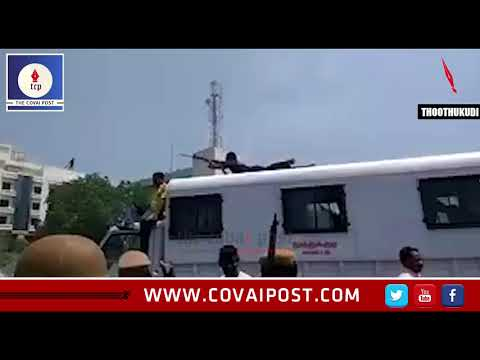 The 'snipers' in plain clothes aim and shoot protesters from atop police van at Thoothukudi