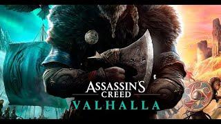 Assassin s Creed Valhalla Часть 3