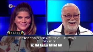 לעוף על המליון עונה 5 פרק 2 HD - יהודה ברקן