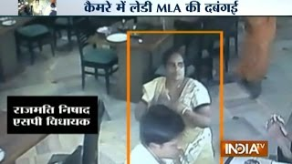 Caught on Camera: Samajwadi Party MLA Threats Hotel Manager When Asked to Pay Rs 8500 Bill