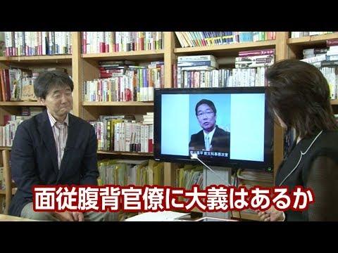 【櫻LIVE】第274回 - 原 英史・政策コンサルタント・元経産官僚 × 櫻井よしこ(プレビュー版)