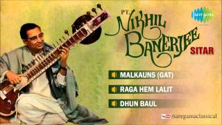 Pandit Nikhil Banerjee | Sitar | Hindustani Classical Instrumental Jukebox |
