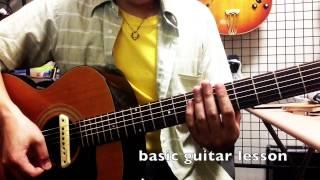 斉藤和義さん 虹風のギターカッティング練習です。tab譜公開しました。H...
