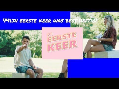 Danny Froger: 'Mijn eerste keer was best heftig' - DE EERSTE KEER
