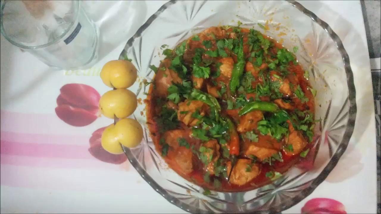 Chicken Salan Recipe In Urdu
