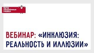 видео Цель, функции, порядок формирования и использования средств Пенсионного фонда России