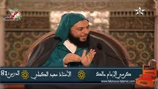 الفخر عند العرب - للشيخ سعيد الكملي