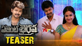 Agent Bhairava Telugu Movie Official Theatrical Teaser || Vijay, Keerthy Suresh || NTV
