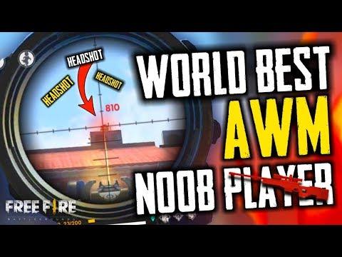 World Best AWM Noob Player