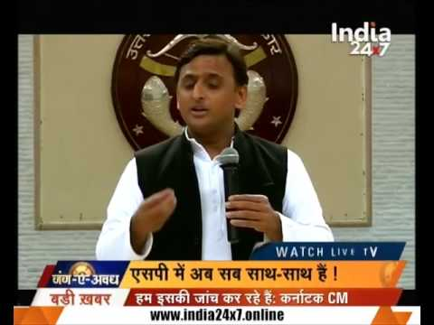 End of political crisis in Samajwadi Party, Akhilesh Yadav becomes chairman of Parliamentary board