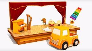Игрушки для детей. Кира: музыкальные инструменты и игрушки машинки для детей.